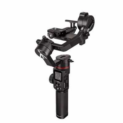 Manfrotto Gimbal MVG220